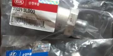 Фільтри палива грубої очистки в колбі LPG газ (330213L000) швидко замінити в сервісних центрах Сервіс Газ