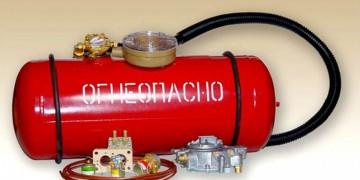 Газове обладнання для вашого авто недорого