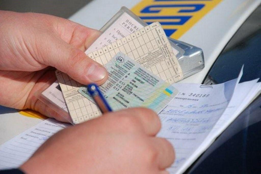 Как регистрировать ГБО на авто