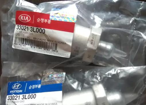 Замінити паливний фільтр грубої очистки