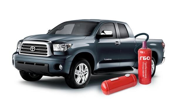 Безопасность автомобиля с ГБО