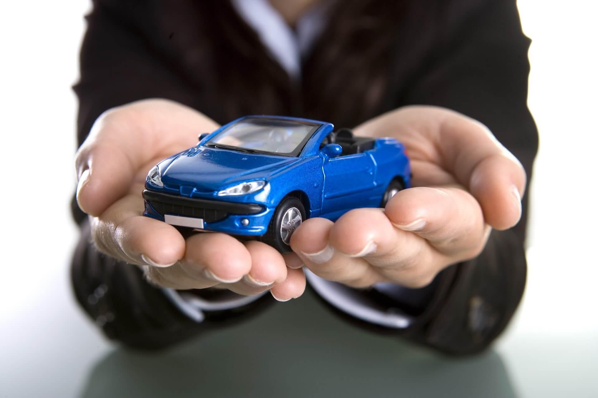 Раннее бронирование автомобиля